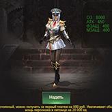 Скриншот игры World of Chaos